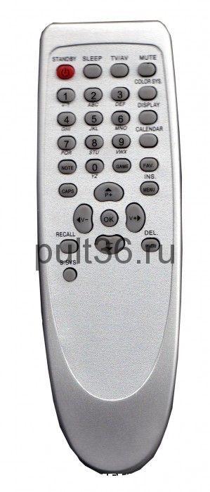 Пульт Akai RC-1153012