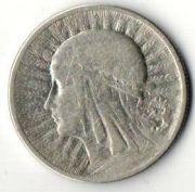 2 злотых. 1933 год. Серебро.