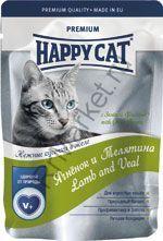 Happy Cat Нежные кусочки в желе (Ягненок и телятина с зеленой фасолью) 100гр (пауч)