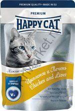 Happy Cat Нежные кусочки в желе (Цыпленок и печень с морковью) 100гр (пауч)