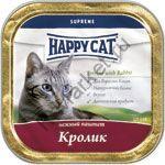 Happy Cat Паштет с кусочками мяса Кролика 100гр (мет. лоток)