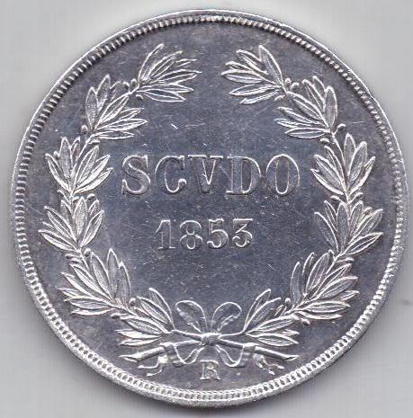 1 скудо 1853 г. AUNC. Ватикан.Редкость