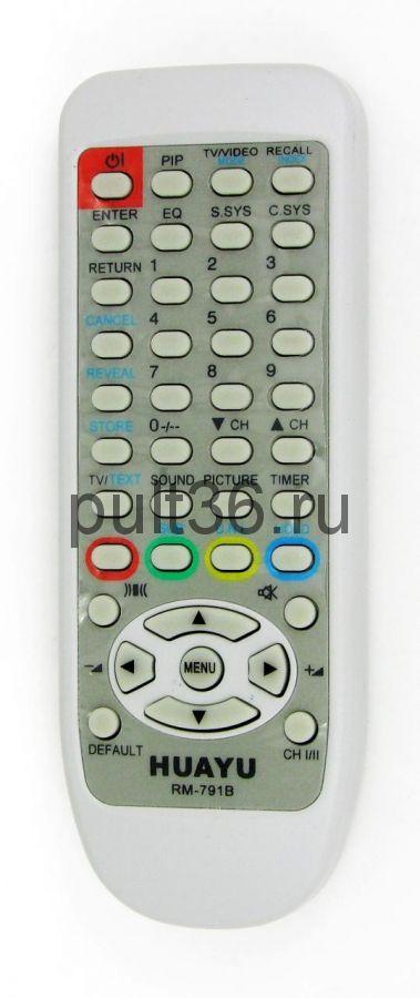 Пульт ДУ Hitachi RM-791B универсальный