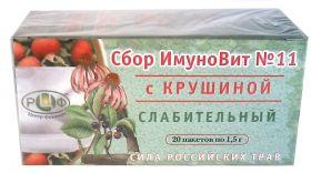 СИЛА  РОССИЙСКИХ  ТРАВ. СБОР  ИМУНОВИТ  №11  С  КРУШИНОЙ  (СЛАБИТЕЛЬНЫЙ), 20 ПАК.