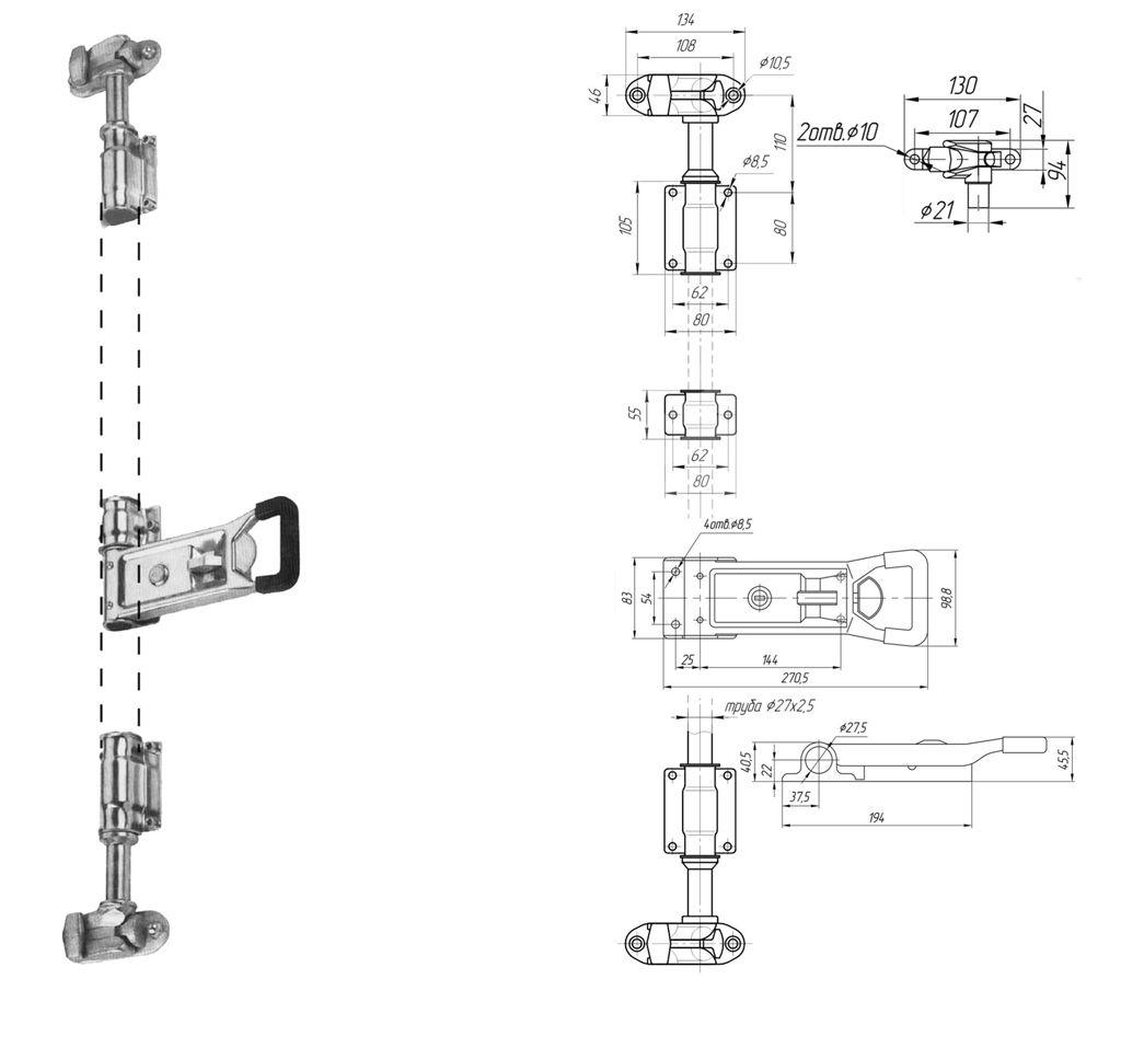 Запор штанговый 27 мм SS ручка Push нержавеющая сталь (Арт: 25517)
