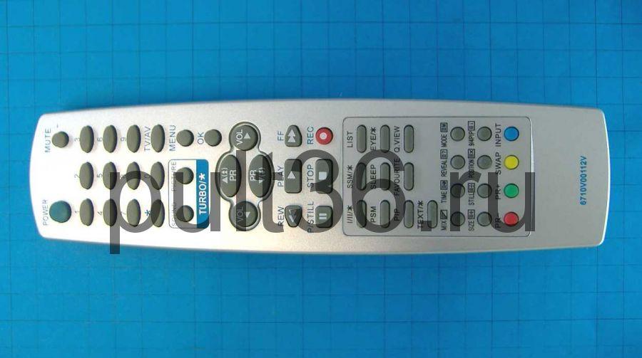 Пульт ДУ LG 6710V00112V