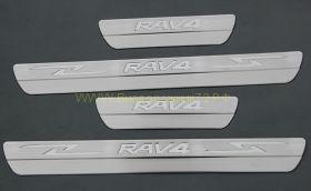 Накладки на пороги без подсветки (Тип 2) для Toyota Rav 4 2013 -