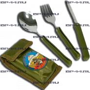 """Набор """"Полевой"""" 247 гв. ДШП"""