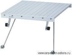 Плита-удлинитель (Удлинитель стола) FESTOOL CS 70 VL 488061