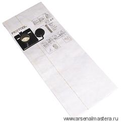 Пылесборник комплект 5 шт  FESTOOL FIS-CT 22 SP Vlies/5 456870