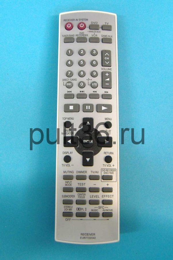 Пульт ДУ Panasonic EUR 7722040 домаш. кинотеатр