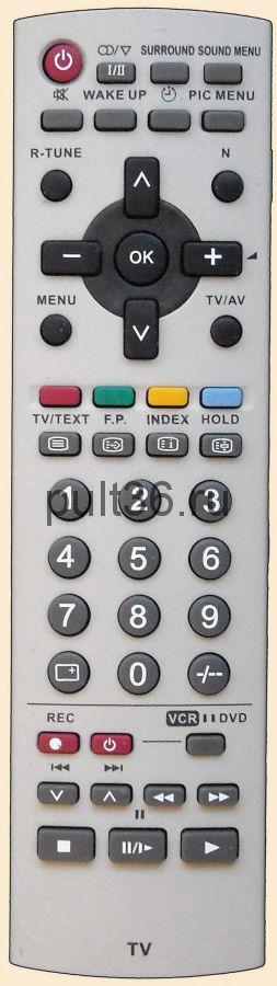 Пульт ДУ Panasonic N2QAJB000080 (N2QAJB000084)