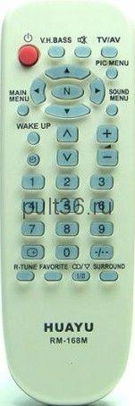 Пульт ДУ Panasonic RM-168M универсальный