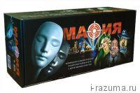 Мафия Подарочный набор (с масками)