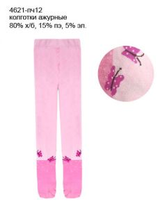 Колготки розовые Радуга-Дети