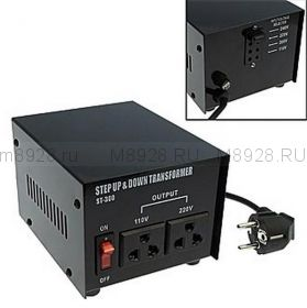 Преобразователь 220 вольт в 110 вольт 300вт