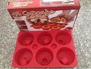 Cиликоновая набор для выпечки Cupcake Secret
