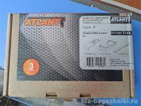 Багажник на крышу SsangYong Actyon / SsangYong New Actyon, Атлант, прямоугольные дуги