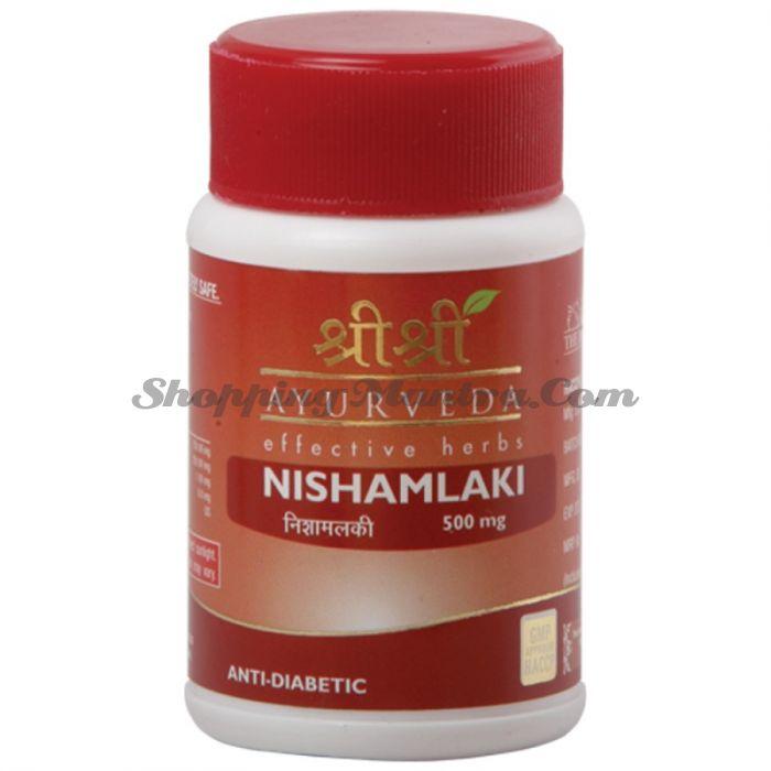 Нишамлаки против диабета Шри Шри Аюрведа (Sri Sri Ayurveda Nishamlaki)