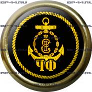 Фрачник Черноморский флот МП