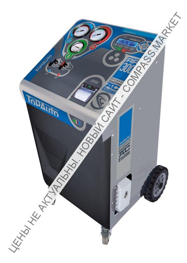 Cтанция автоматическая для обслуживания систем кондиционирования, TopAuto-Spin (Италия)