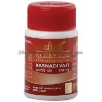 Sri Sri Ayurveda Rasnadivati