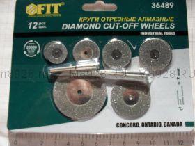 36489 Набор отрезной круг мини с алмазным напылением