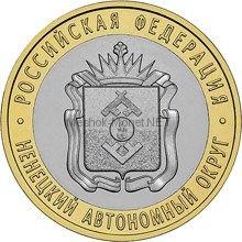 10 рублей 2010 год. Ненецкий автономный округ UNC