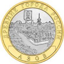 10 рублей 2008 год. Азов ММД UNC