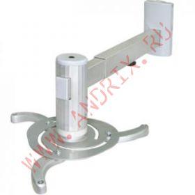 Настенный кронштейн для короткофокусного проектора Classic Solution (штанга: 100-125 см)