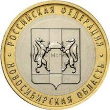 10 рублей 2007 год. Новосибирская область ММД UNC