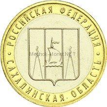 10 рублей 2006 год. Сахалинская область UNC