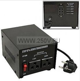 Переходник адаптер 220-110 вольт 500Вт