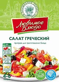 """ВД ЛЮБИМОЕ БЛЮДО Приправа для салата """"ГРЕЧЕСКИЙ""""  20г"""