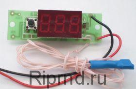 Регистратор температуры РТ-3
