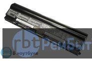 Аккумуляторная батарея для ноутбука Asus Eee PC 1025C 56Wh ORIGINAL