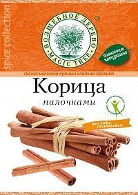 ВД Корица палочками 20 г