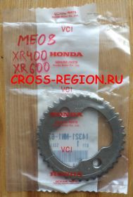 Звезда ГРМ верхняя Honda XR250 / XR400R / XR600R / XR650L