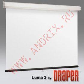 "Настенный экран Draper Luma 2 338/133"" 165*295 MW (9:16)"