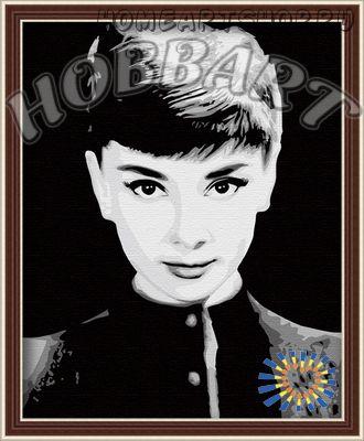 "Картина по номерам ""Одри Хепберн"""
