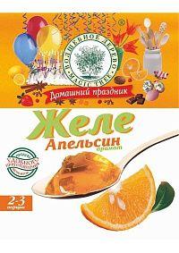 """ВД Желе Аромат """"Апельсин""""  50г"""