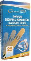 Тест-полоски Сателлит Плюс (25 шт.)