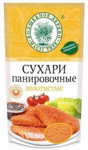 """ВД ДОЙ-ПАК Панировочные сухари """"Золотистые"""" 140 г"""