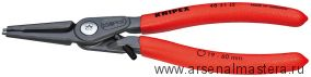 Прецизионные щипцы для стопорных колец (КОЛЬЦЕСЪЕМНИКИ) KNIPEX 48 31 J1