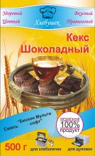 Кекс Шоколадный 500г (Империалъ)