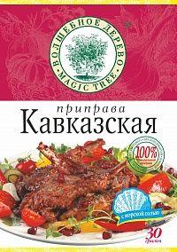 """ВД Приправа """"Кавказская"""" 30 г"""