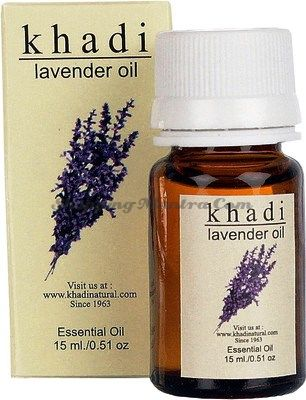 Эфирное масло Лаванда Кхади (Khadi Lavender Essential Oil)
