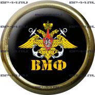 Фрачник Военно-морской флот