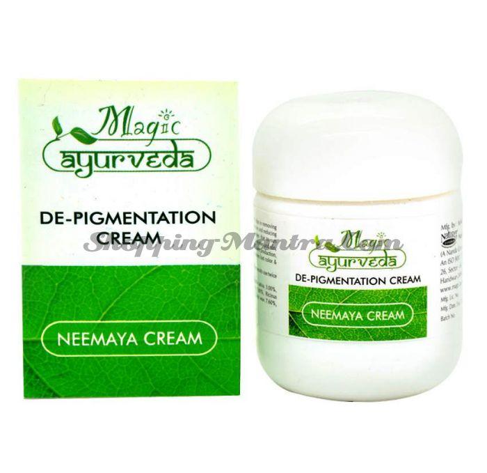 Лечебный крем против пигментации Меджик Аюрведа / Magic Ayurveda De-Pigmentation Cream
