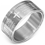 Кольцо двойное с молитвой